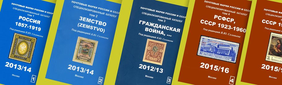 Аксессуары, каталоги и литература