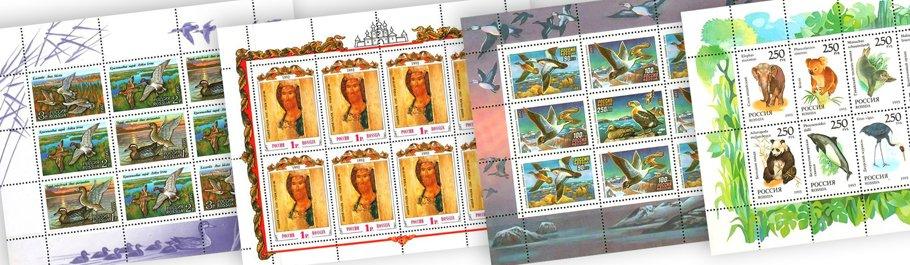 Почтовые марки современная Россия Малые листы