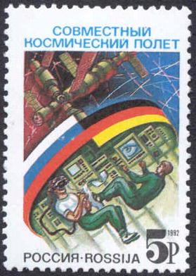 № 10. The joint Russian-German space mission (17-25.03)