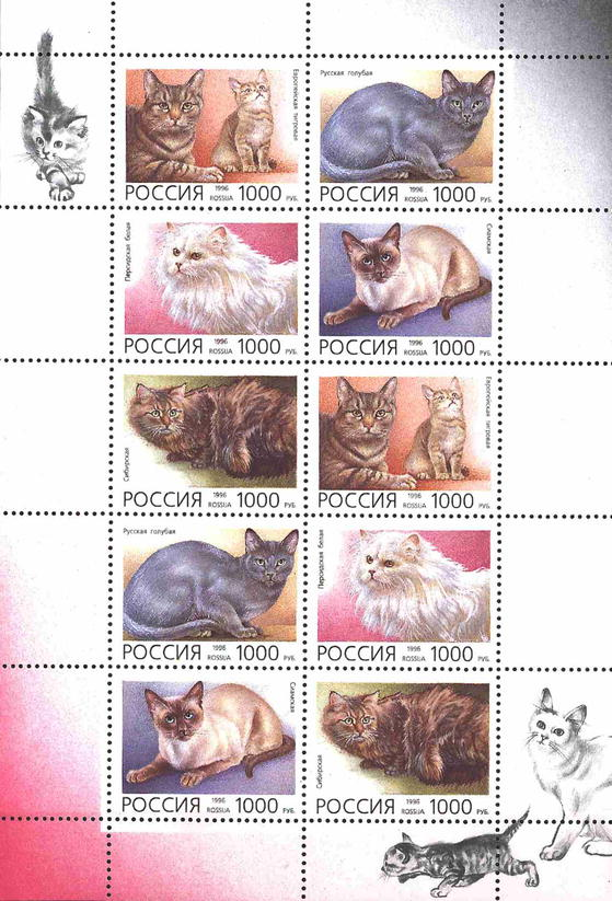 № 266-270. Domestic cats. 1 small sheet (kleinbogen)
