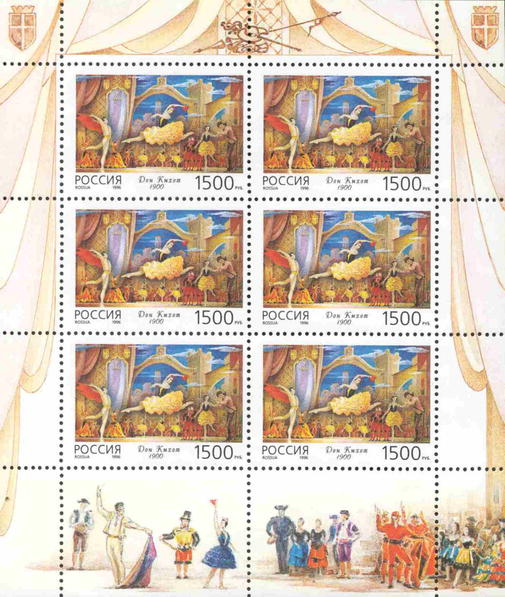 № 311. Ballets AA Gorsky. 1 small sheet (kleinbogen)