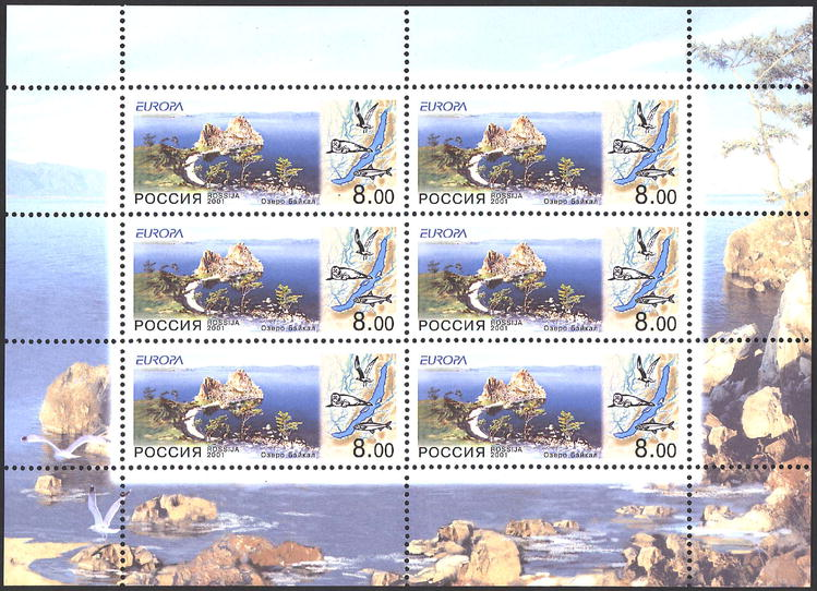 № 678. Water - the natural wealth. Lake Baikal. 1 Small sheet (kleinbogen)
