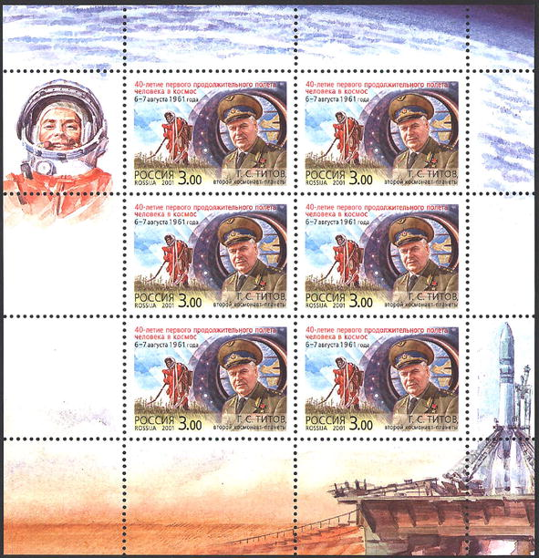 № 700. 40th anniversary of the first long-term manned space flight. Small sheet (kleinbogen)