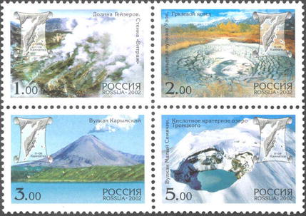 № 758-761. World Natural Heritage of Russia. Volcanoes of Kamchatka