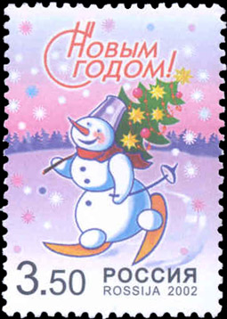 № 812. Happy New Year!