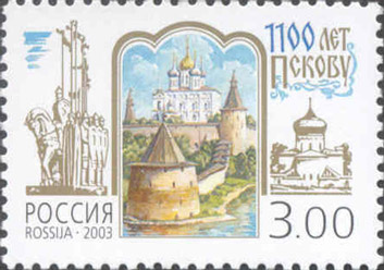 № 860. 1100 years of Pskov