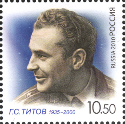 № 1442. 75th Anniversary of the Birth of G.S. Titova (1935-2000)