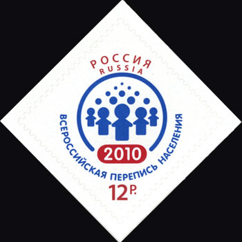№ 1453. All-Russian Population Census - 2010
