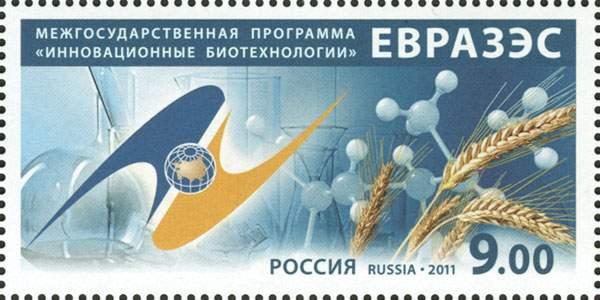 № 1528. Intergovernmental program