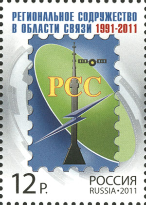 № 1532. Regional co-ordination in the field of communication. 1991-2011