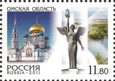 № 1554. Russia. Regions. Omsk region