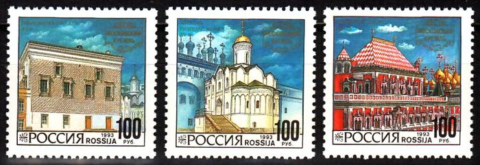 № 121-123. Architecture of the Moscow Kremlin. Continuing series