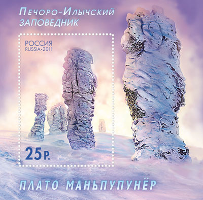 № 1497. Pechora-Ilych Nature Reserve