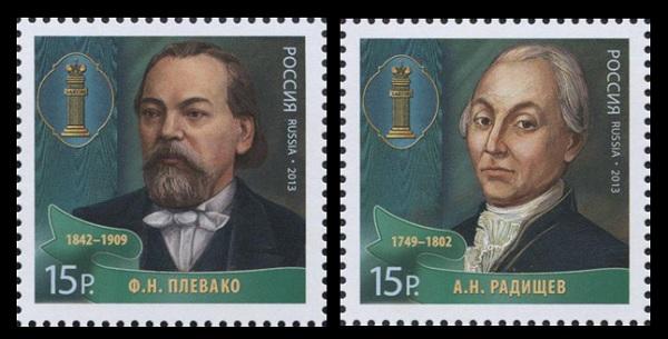 № 1766-1767. Series