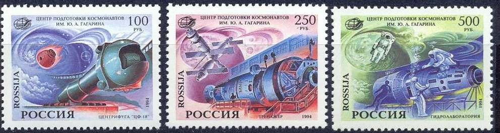 № 158-160. Space research. Cosmonauts Training Center. YA Gagarin
