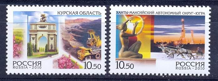 № 1456-1457. Russia. Regions