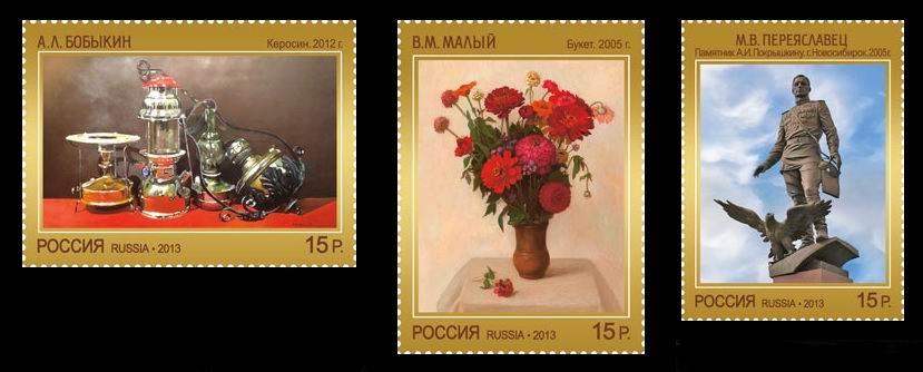 № 1740-1742. Series