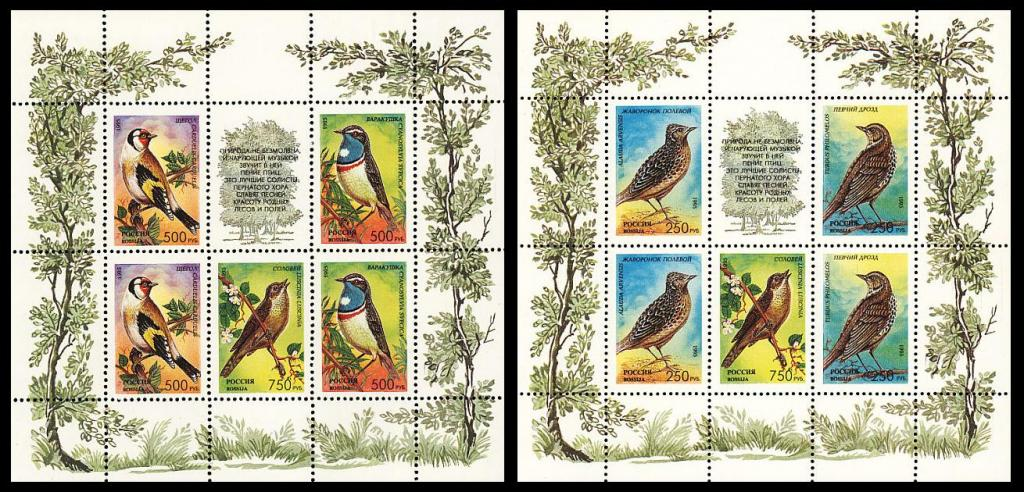 № 221-225 Singers Russian poultry. 2 Small sheets (kleinbogen)