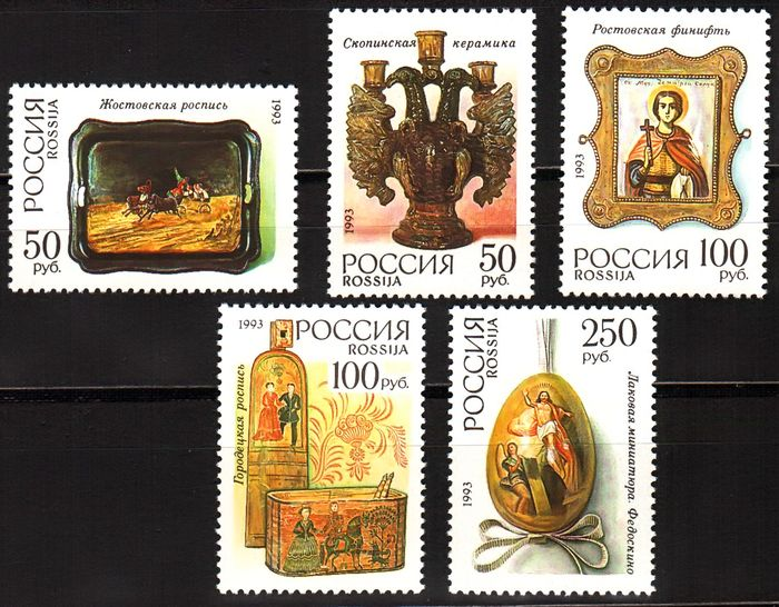 № 109-113. Arts and crafts of Russia