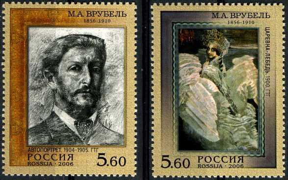 № 1077-1078. 150th Anniversary of the Birth of M.A. Vrubel (1856-1910), a painter