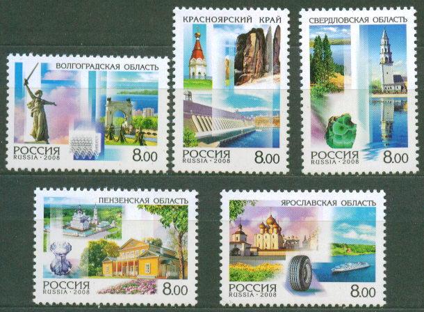 № 1232-1236. Russia. Regions