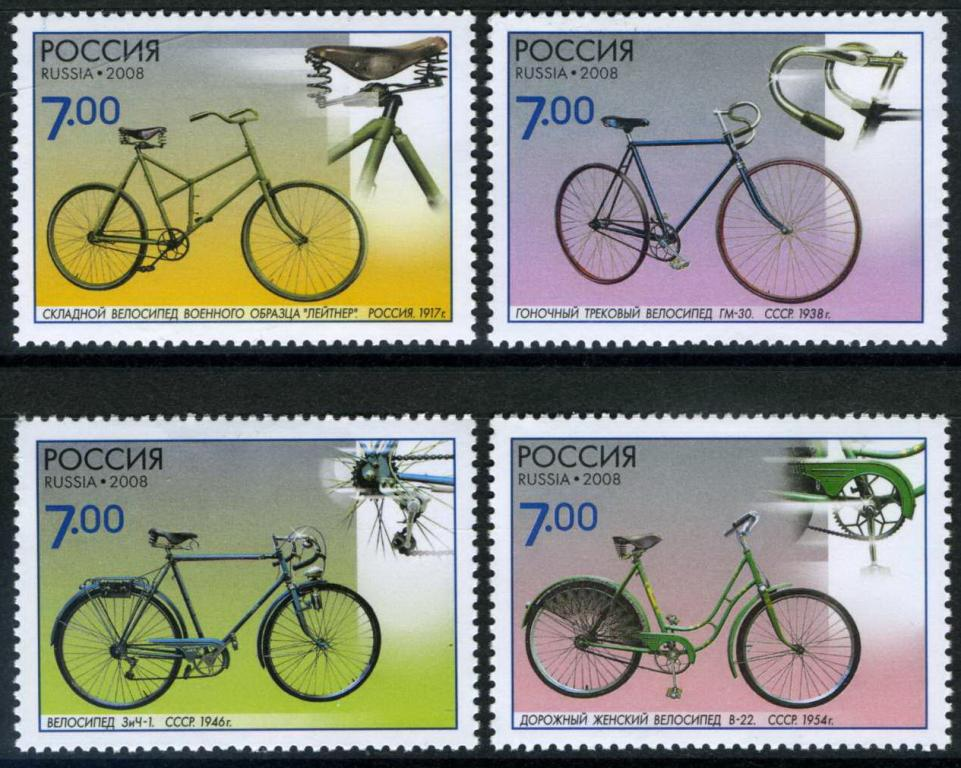 № 1286-1289. Monuments of science and technology. Bicycles