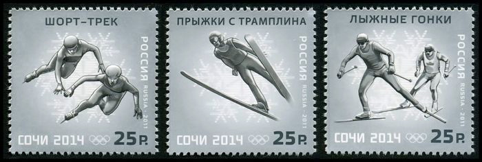 № 1529-1531. Series «XXII Olympic Winter Games in Sochi. Olympic Winter Sports