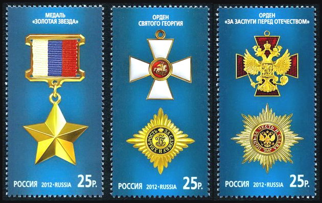 № 1564-1566. State grants to the Russian Federation