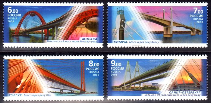 № 1280-1283. Architectural constructions. Bridges