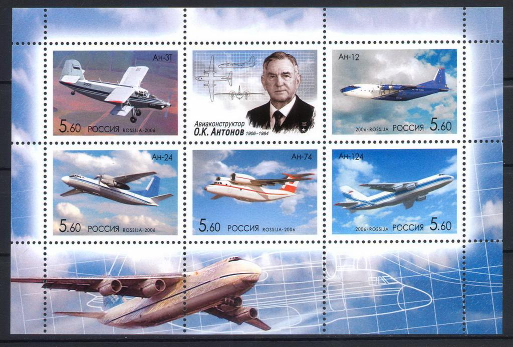 № 1063-1067. EDO Aircraft O.K. Antonova. On the 100th anniversary of the birth of DC Antonov aircraft. Small sheet (kleinbogen)
