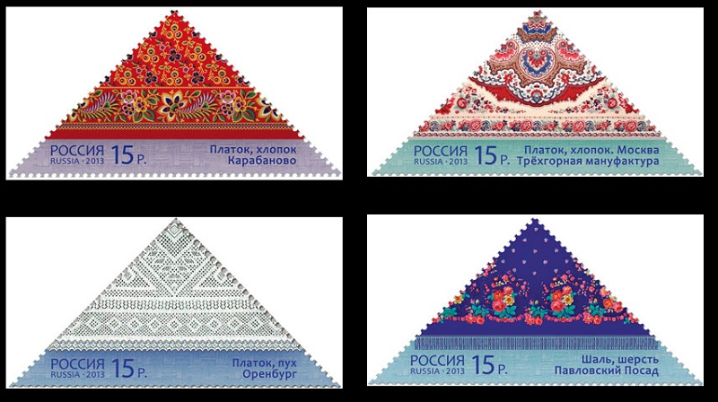 № 1713-1716. Arts and crafts of Russia. Shawls