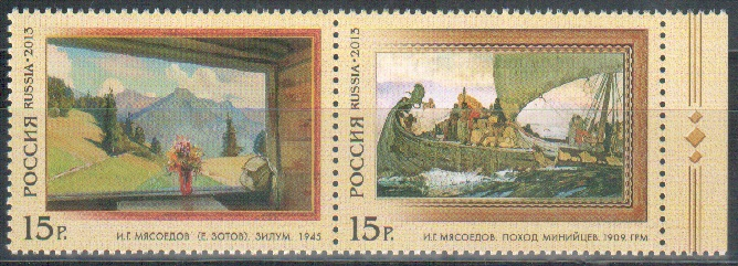 № 1729-1730. Joint issue of the Russian Federation and the Principality of Liechtenstein. Art