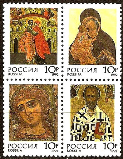 № 54-57. Russian icons. Joint issue of Russia and Sweden
