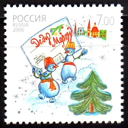 № 1156. Postage stamp Santa Claus