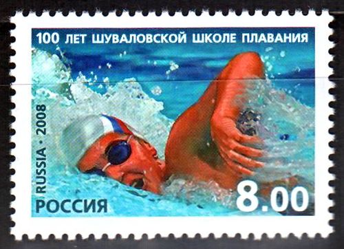 № 1284. 100 years discussed concept diving school