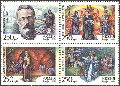 № 140-143. Opera NA Rimsky-Korsakov. On the 150th anniversary of his birth
