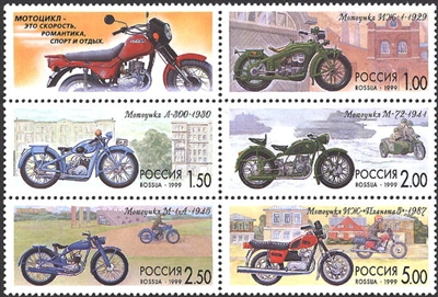 № 523-527. History of the russian motorcycle