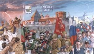 № 1731. 1150 years of Smolensk