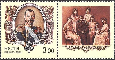 № 446. The history of the Russian state. Emperor Nicholas II (1868-1918). Continuation of the series.