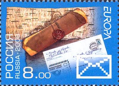 № 1230. Letter. Release the program