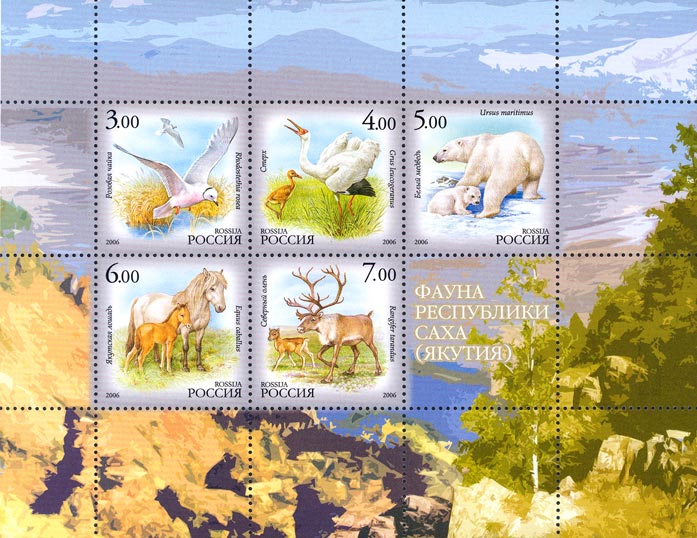 № 1140-1144. The fauna of the Republic of Sakha (Yakutia). 1 Small shhet (kleinbogen)