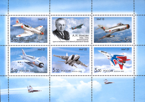 № 1044-1048. EDO Aircraft AI Mikoyan. On the 100th anniversary of the birth of AI Mikoyan aircraft. Small shhet (kleinbogen)