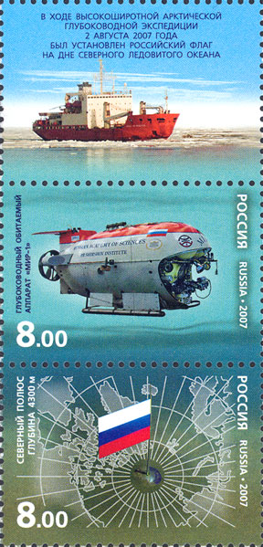 № 1214-1215. High-latitude Arctic deep-sea expedition