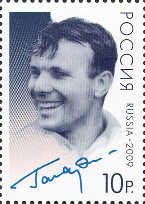 № 1304. 75 years of the birth of JA Gagarin (1934-1968)