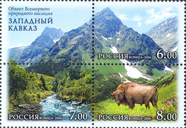 № 1147-1149. World Natural Heritage of Russia. Western Caucasus