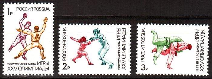 № 26-28. Summer Olympic Games-92. Barcelona. Set of 3 stamps