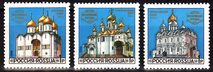 № 44-46. Cathedrals of the Moscow Kremlin