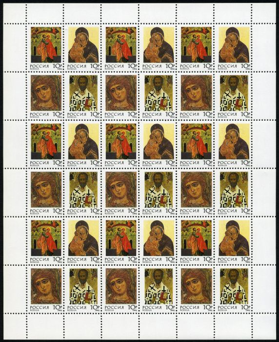 № 29-31. The geographical discoveries. Sheet