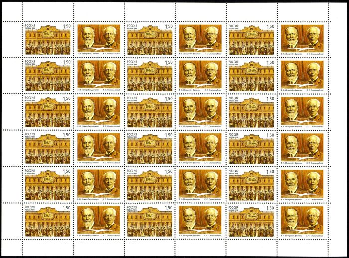 № 436. 100 years of Moscow Art Theatre. Sheet