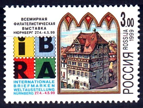 № 494. World Philatelic Exhibition